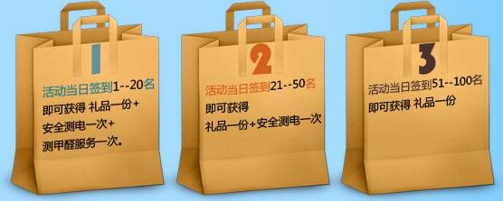 海尔产品包装设计