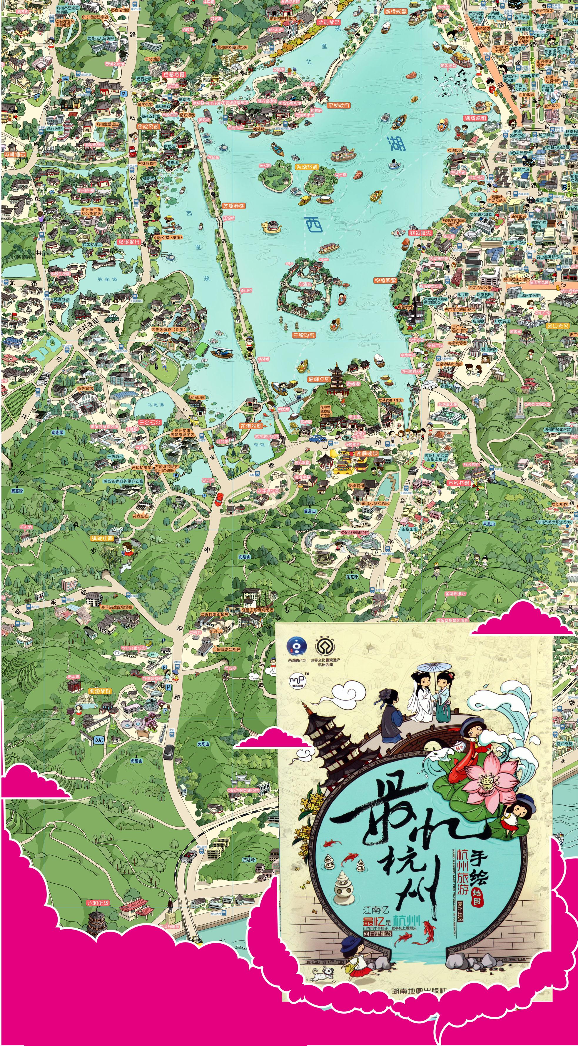 福利:杭州全市景点手绘地图