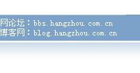 [杭州日报]杭州网友为汶川写下上百首诗   - 橄榄梦 - 橄榄梦文学