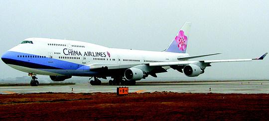 台湾客机首航祖国大陆浙大学生赶赴上海拍摄