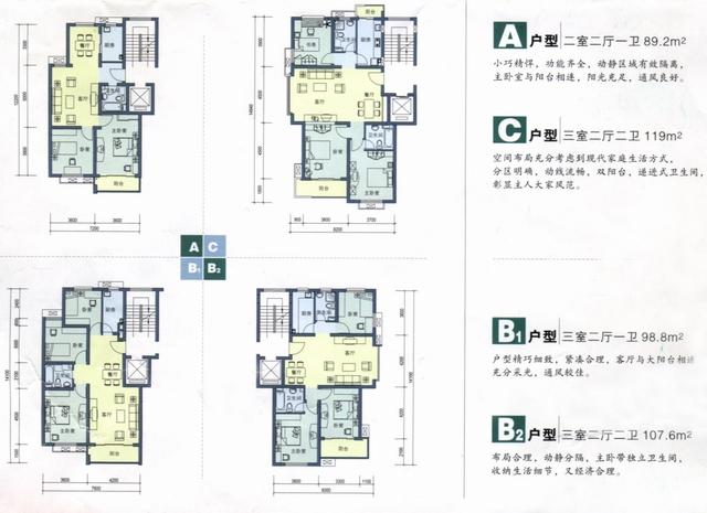 也将与西湖科技经济园区,西溪风景区,浙大新校区,三墩镇有机的衔接