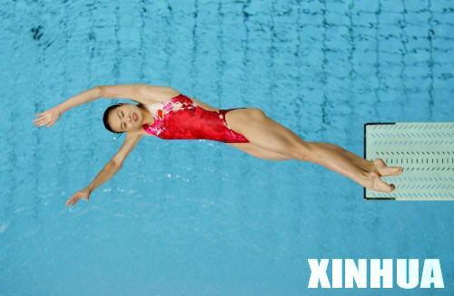 吴敏霞夺得北京奥运会女子3米跳板铜牌(13) - 永不言败 - 永不言败欢迎您