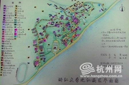 """之江校区""""绿地图"""""""