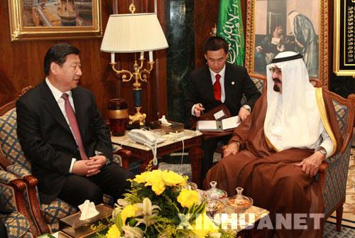 习近平会见沙特国王并与沙特王储会谈