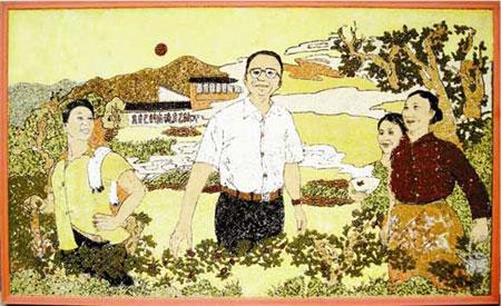 青川县枣树村15个村民用双手一颗一颗粘贴的特色工艺画《总理来到枣树