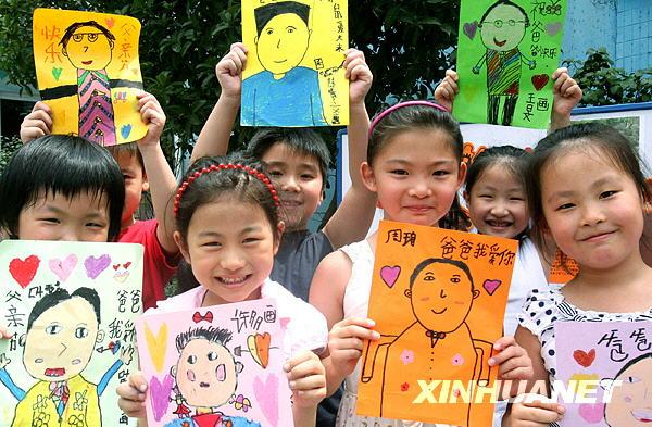 6月19日,苏州市彩香一村第二幼儿园的孩子展示父亲节绘画作品.图片