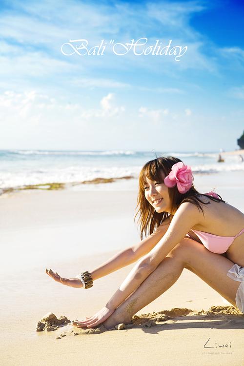 性感美女巴厘岛写真10
