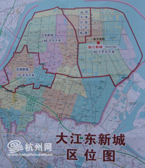 大江东新城建设启幕 40年后将成 杭州的浦东 图
