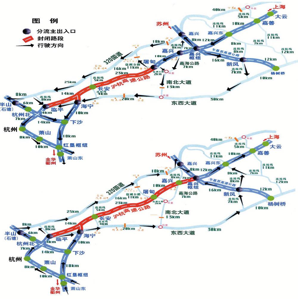 上海亚峰会封路地图