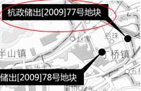 杭政储出[2009]77号地块详情