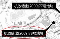 杭政储出[2009]78号地块详情