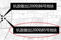 杭政储出[2009]85号地块详情