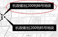 杭政储出[2009]86号地块详情