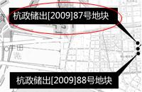 杭政储出[2009]87号地块详情