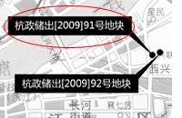 杭政储出[2009]91号地块详情