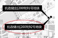 杭政储出[2009]92号地块详情
