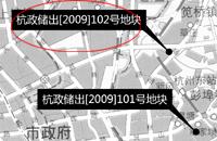 杭政储出[2009]102号地块详情