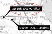 杭政储出[2009]99号地块详情