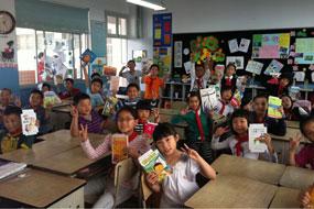 长江实验小学爱心捐书