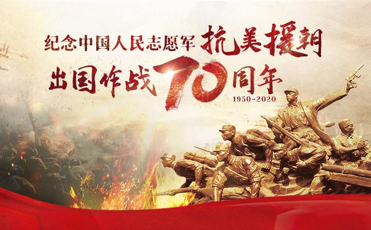 禁止 中国 出国